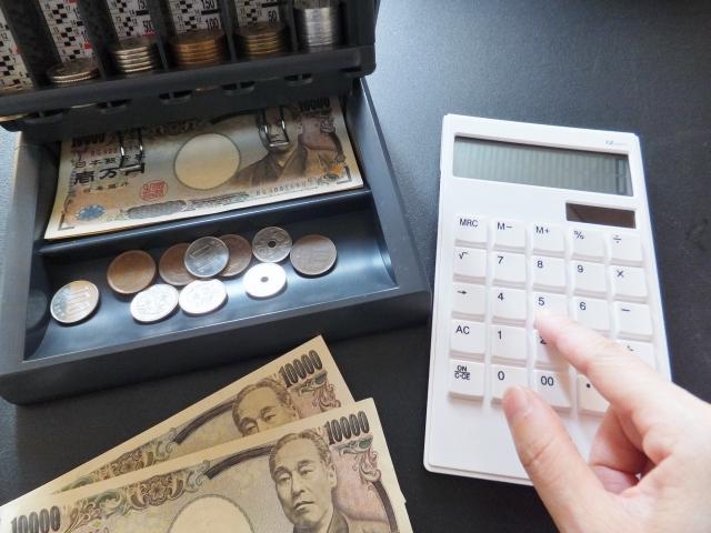 マンション管理費に直接関わるマンション総合保険
