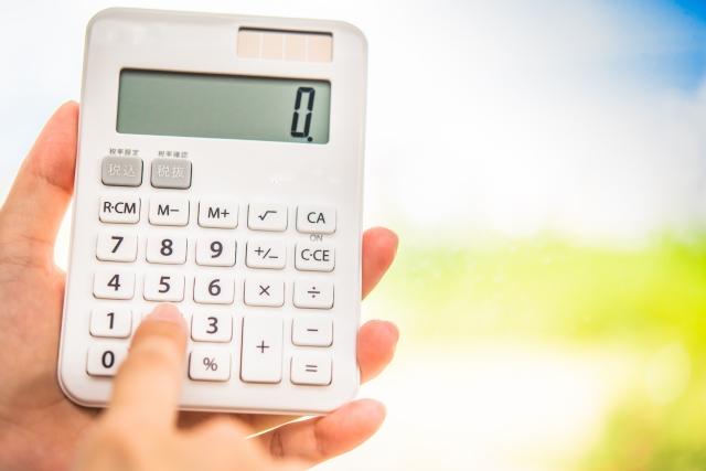 退職金には税金がかかるのでしょうか?