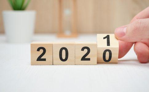2021年1月 マンション総合保険は値上げに!保険料削減の5つの対策