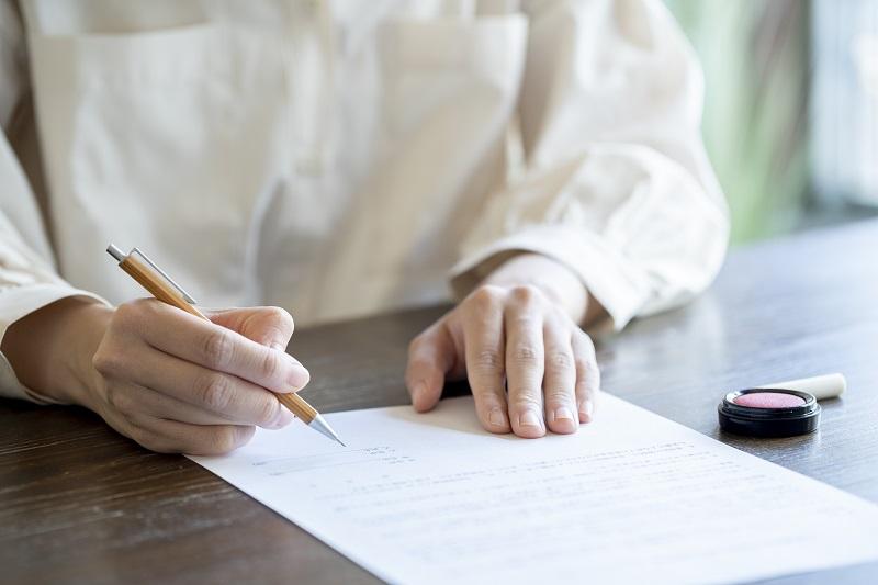 加入条件がゆるい引受基準緩和型医療保険の告知内容は?