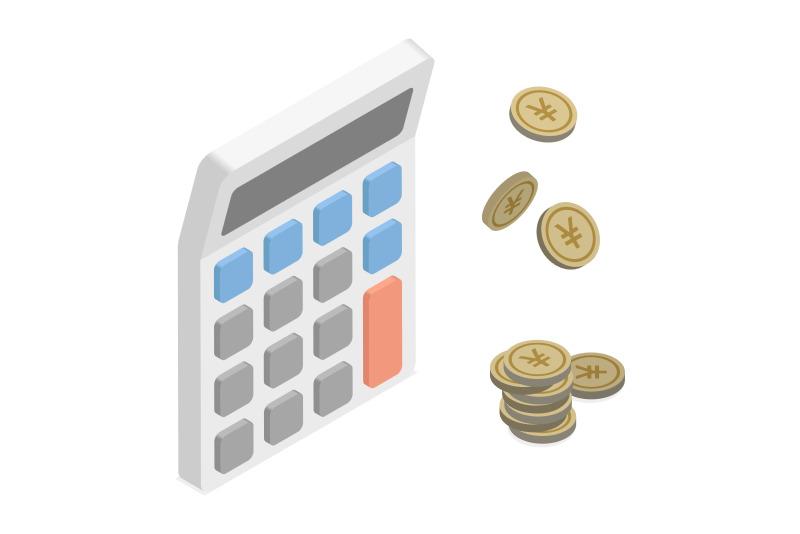 非課税枠の計算方法